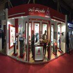 هجدهمین نمایشگاه ایران هلث