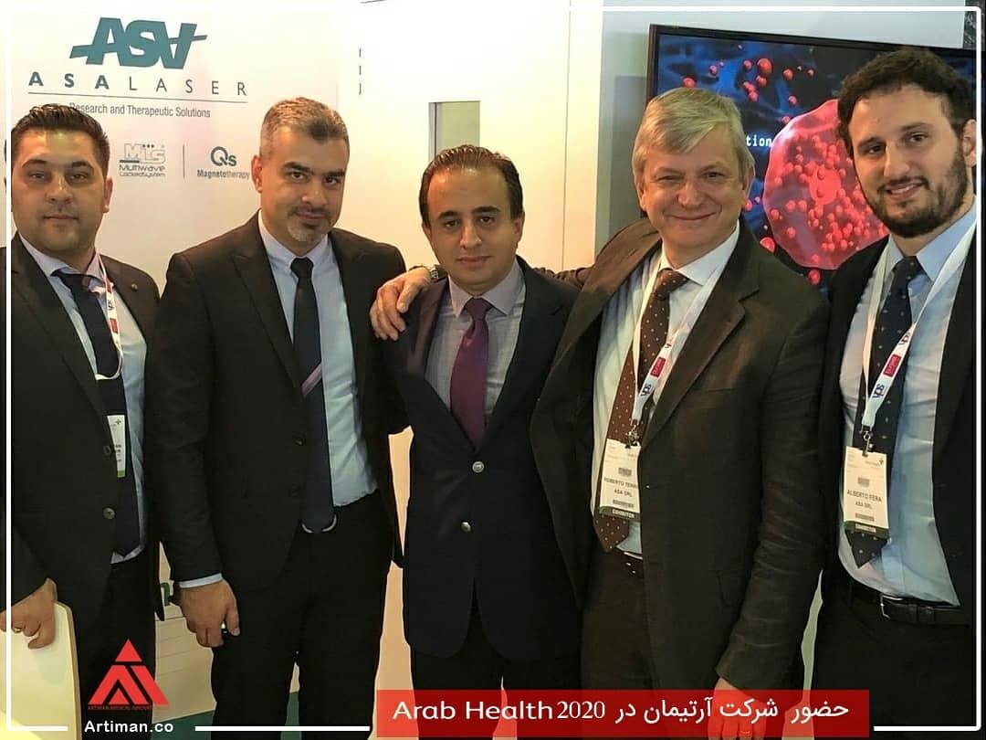 مدیرعامل و نمایندگان آرتیمان در کنار نمایندگان شرکت ASA Laser