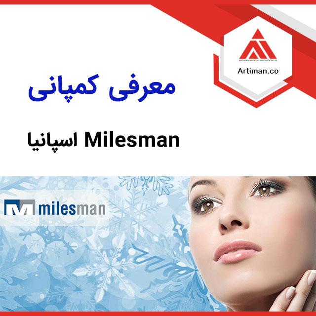 نمایندگی شرکت milesman