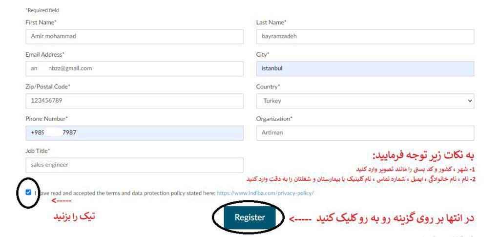 فرم ثبت نام وبینار فیزیوتراپی