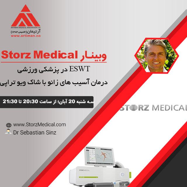 stroz medical webinar