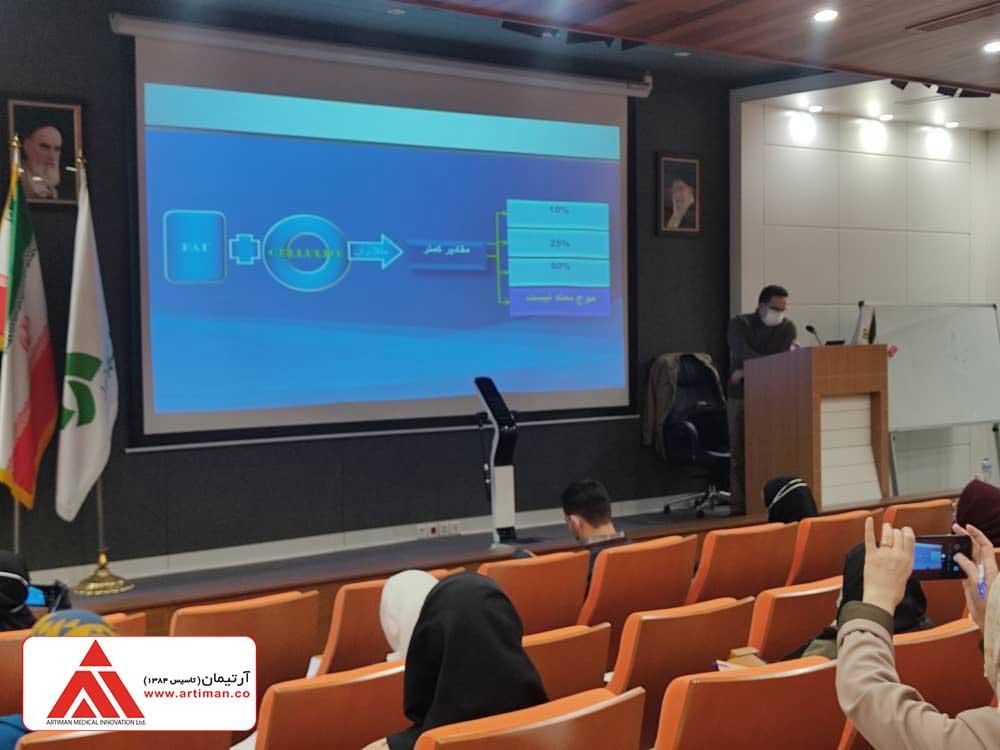 همایش تغذیه در دانشگاه الزهرا