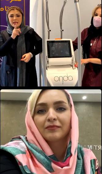لایو خانم دکتر غلامی و کلینیک ایرانیان با موضوع دستگاه اوندا و با حضور نیوشا ضیغمی